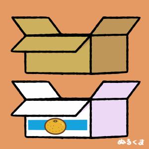 akibako-w